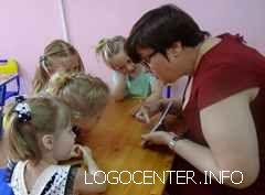 Занятия в детских группах кратковременного пребывания (ГКП).